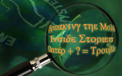magnifying glass over unfamiliar languages